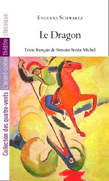 20141120 Le Dragon